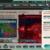 E4 小笠原諸島沖(戦力ゲージ)