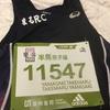 次のマラソンに向けて、台北ハーフマラソンでキックオフ