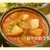 トマトで作る簡単トマトスープのレシピ材料切ってお鍋に入れて煮込むだけ
