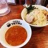 [ま]つけめんTETSU(テツ) さいたま特別版で数量限定「海老味噌つけめん」を喰らう/海老だしがパワーアップ! @kun_maa