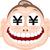お金が欲しい!男40代が京都「御金神社」でお金祈願。