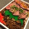 北海道展のチラシで告知されていたステーキ重を!柔らかくてうまうま。【やきにくれすとらん沙蘭(前橋スズラン・大北海道展)】