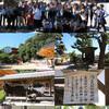日本昔ばなし遠足12(最終回)砂浜と海水許さん