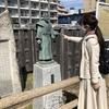 【女一人旅】行ってみっぺ!茨城(茨城県水戸市)諍臣・藤田東湖と会う