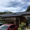 大野城の蕎麦屋「五萬石」でざる蕎麦を食べてみた!