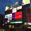 少しずついつもの生活に戻ってきました - 北海道胆振東部地震