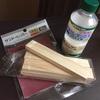 【DIY】キッチンカウンター作るよ!【4.仮組み&天板塗装編】