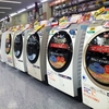 ドラム式洗濯乾燥機への買い替え パナソニックNA-VX9700購入