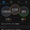 TRYING朝スイムラン20210107