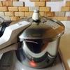 我が家の圧力鍋