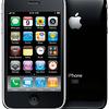 2倍高速化したiPhone 3GS発表!32GBモデルもあるよ