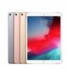 iPad Pro 10.5インチモデルの販売が終了