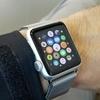 う~ん、活動量計HUAWEI Band 2を3回目の紛失。Apple Watchに戻してみた