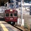 今日の阪急、何系?①108…20202021
