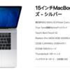 MacBookPro買いました!!