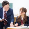 大学生に告ぐ!教職は本当に取るべきか?