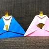 折り紙の折り方を考える息子の話