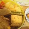 厚揚げ、いんげん煮物、鮭西京漬、玉子焼き