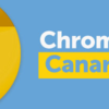 『Chrome Canary』と『Chrome』の違い!【比較、更新頻度、メリット、iPhone、iPad、Android】