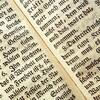 文字と会計/原始の信仰【長い歴史の短い一端 #4】