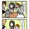VS  息子の好物 【育児四コマ】