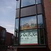 東京都美術館『バルテュス展』へ行く