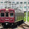 思想の形式14…阪急5300系(現役車両)