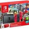 スーパーマリオ オデッセイ同梱版Nintendo Switch予約再開チェック用リンク一覧