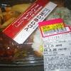 [19/02/25]「MaxValu」(なご店)の「たいめいけん監修!ハンバーグ弁当」 537-162円 #LocalGuides