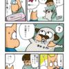 【犬漫画】歯磨きに釣られて