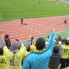 JFL最終戦 ニューウェーブ北九州 1×1 町田ゼルビアFC