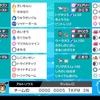 【剣盾S12ダブル最終レート1771・順位882位】メタメタグロスの特殊ドラパキッススタン