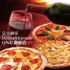 【オススメ5店】銀座・有楽町・新橋・築地・月島(東京)にあるピザが人気のお店