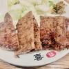 横浜ランドマークプラザの「味の牛たん喜助」は定番の定食で十分にうまい!