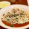 ユウゼンで人生で一番美味しい「あんかけスパ」を食べた話。ツナマヨポパイ最高でした!