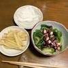 タコのアヒージョとジーマミー豆腐等