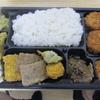 韓国の味はコンビニ弁当だった~吉方位旅行・韓国編⑦~