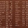 『クレイジー・フォー・ユー』 2015/04/18 ソワレ