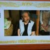 <よ~いドン!>宇治の碾茶名人、吉田利一さんが「となりの人間国宝さん」に選ばれました!