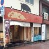 【鹿児島の旅3】鹿児島グルメ『豚とろ天文館本店』のラーメン