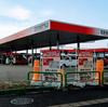 【緊急】千葉県で灯油を購入した人へ!ガソリン混入状態で販売!危険