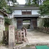 【日本百名城#96】宮崎県にある飫肥城に行ってきました!何か感じる雰囲気があったので、おひとり様はご注意を⁈