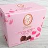 カルディ「カヴァルニー プレミアムトリュフ ラズベリー」を食べた感想。人気チョコレートの新フレーバー!