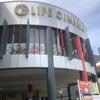 フィジーでの遊び方!格安映画館で勉強&リフレッシュ!
