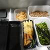 料理~ゆるいお弁当作りの巻