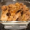 【下味冷凍】味付けはキムチで‼︎簡単豚キムチ(調理時間15分)