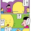 【子育て漫画】飯時の攻防
