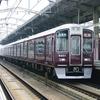 阪急9300系 9301F【その2】
