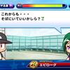 【選手作成】サクスペ「北雪高校 野手作成⑧」