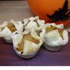 かぼちゃとマロングラッセの一口パイ レシピ